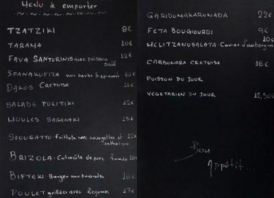 menu-a-emporter-wide